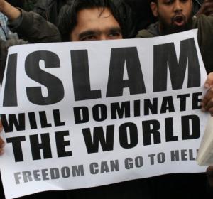 Islam-sign
