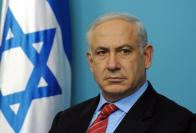 "Benjamin ""Bibi"" Netanyahu: 17th Israeli PM, warrior, diplomat, politician, born in Tel Aviv, raised in Jerusalem, educated in the USA, friend to the USA, honored by Americans coast to coast."