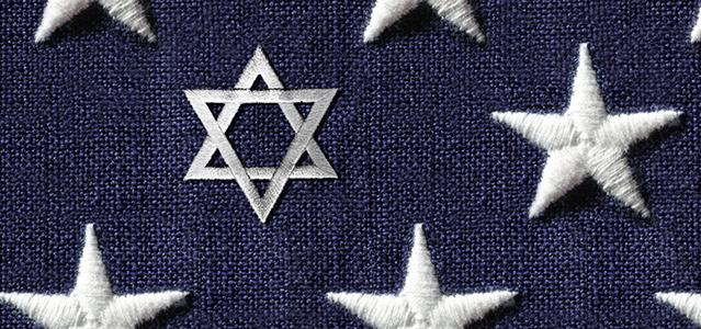 The Dangerous Myopia of American Jewish Leaders