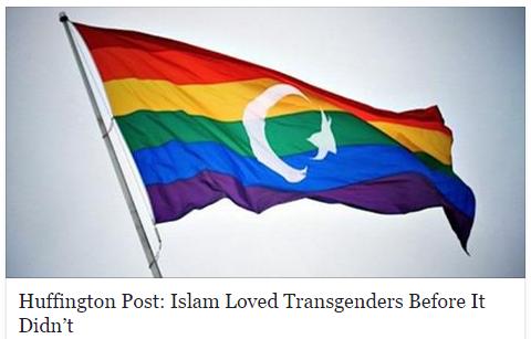 islam transgender flag