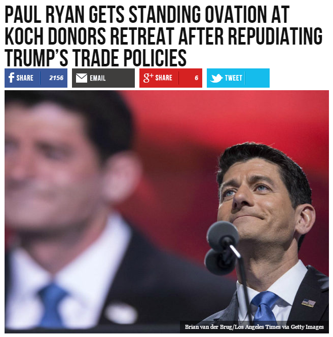 paul ryan standing ovation