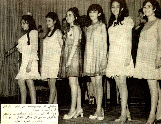 miss iran pagent of 1968