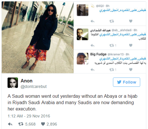 saudi woman may face death for not wearing either the abaya or the hijab in public